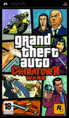Car�tula oficial de de Grand Theft Auto: Chinatown Wars para PSP