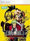 Car�tula oficial de de Garou: Mark of the Wolves XBLA para Xbox 360