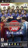 World Soccer Winning Eleven 2010: Aoki Samurai no Chosen para PSP
