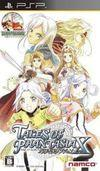 Cartula oficial de de Tales of Phantasia: Narikiri Dungeon para PSP