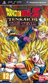 Cartula oficial de de Dragon Ball Tenkaichi Tag Team para PSP