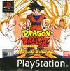 Dragon Ball Z: Ultimate Battle 22 para PS One