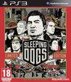 Car�tula oficial de de Sleeping Dogs para PS3