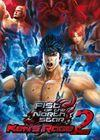 Car�tula oficial de de Fist of The North Star: Ken's Rage 2 eShop para Wii U