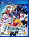 Digimon World: Next Order para PSVITA