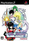 Car�tula oficial de de Tales of Destiny para PS2