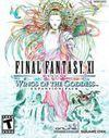 Cartula oficial de de Final Fantasy XI: Wings of the Goddess para PC