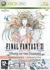 Cartula oficial de de Final Fantasy XI: Wings of the Goddess para Xbox 360