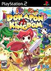 Cartula oficial de de Dokapon Kingdom para PS2