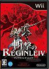 Zangeki Reginleiv para Wii