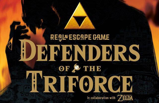 Legend Of Zelda Escape Room Houston