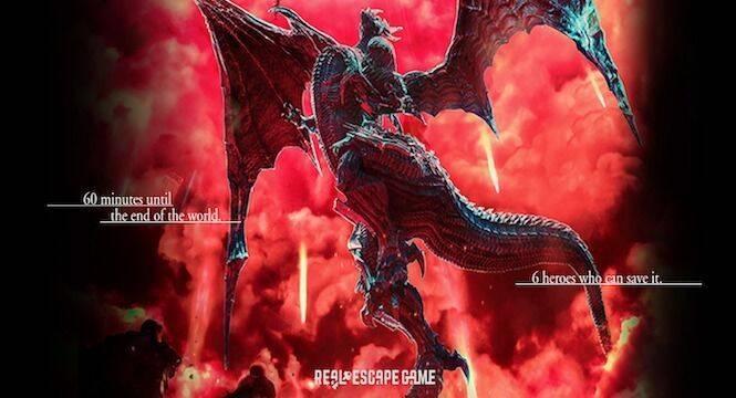 Final Fantasy Xiv Escape Room Orlando