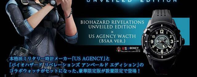 Una edici�n especial de Resident Evil Revelations para Jap�n