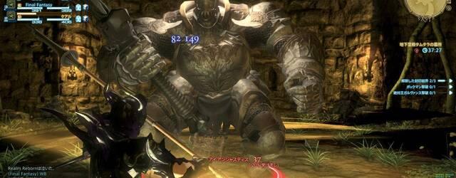 Final Fantasy XIV: A Realm Reborn se deja ver en nuevas im�genes