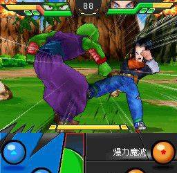 Nuevas im�genes de Dragon Ball Kai Ultimate Butouden
