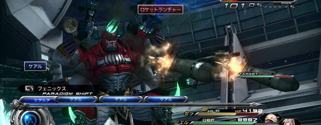 Nuevas im�genes de Final Fantasy XIII-2