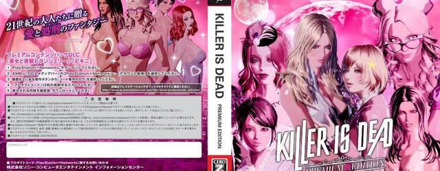 Desvelada la portada de la edici�n premium de Killer is Dead
