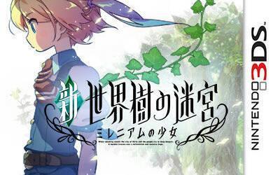 Desvelada la portada japonesa de Etrian Odyssey: The Millenium Girl