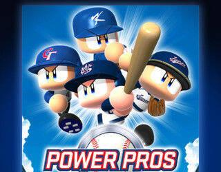 Ya disponible PowerPros 2013 World Baseball Classic