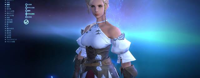 Nuevas im�genes de Final Fantasy XIV: A Realm Reborn