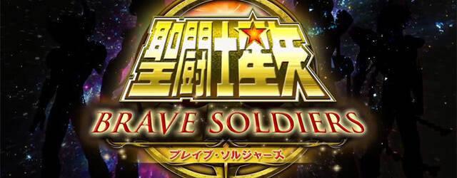 Presentado en ingl�s el tr�iler de Saint Seiya: Brave Soldiers