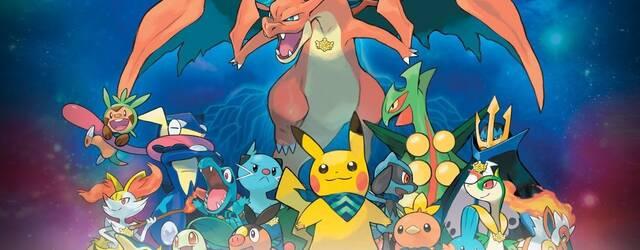 Tráiler de presentación de Pokémon Mundo Megamisterioso