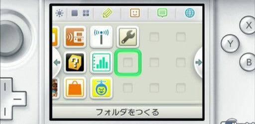 Carpetas y parches llegar�n en el nuevo firmware de Nintendo 3DS
