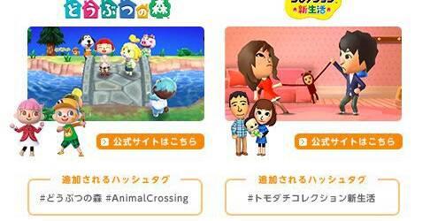 3DS podr� publicar capturas de los juegos en redes sociales