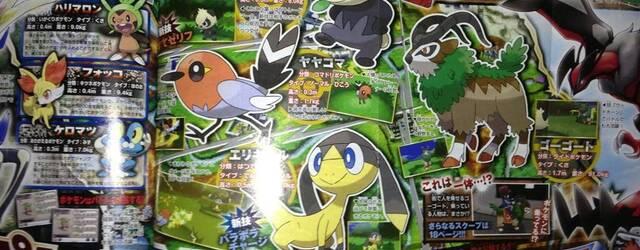 Presentadas cuatro nuevas criaturas de Pok�mon X/Y