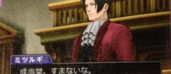 Miles Edgeworth regresar� en Phoenix Wright: Ace Attorney - Dual Destinies