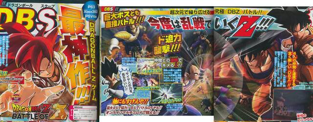 Namco Bandai anuncia Dragon Ball: Battle of Z para Xbox 360, PlayStation 3 y PS Vita