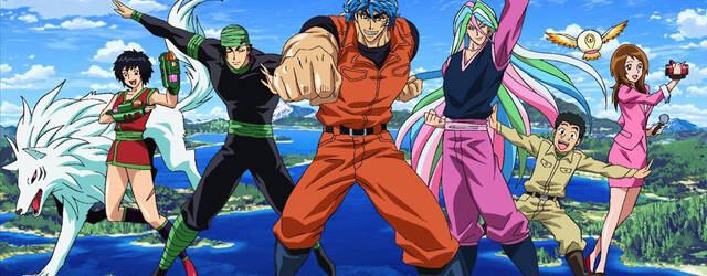 El manga Toriko se adaptar� a Nintendo 3DS