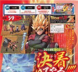 Goku se vestir� de Naruto en Dragon Ball Z: Battle of Z