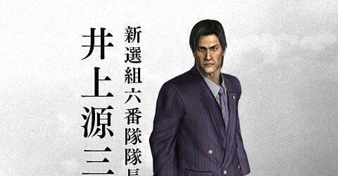 Nuevos personajes confirmados para Yakuza Ishin