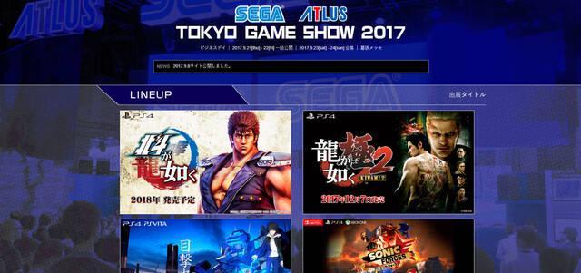 Sega anuncia sus juegos para el Tokyo Game Show 2017