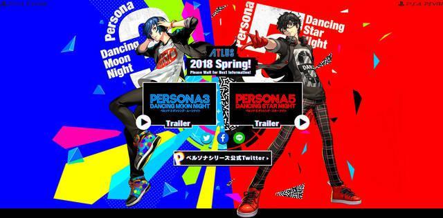 Anunciados P3 Dancing Moon Night y P5 Dancing Star Night para PS4 y PS Vita