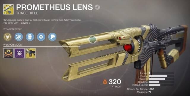 Bungie corregirá una de las nuevas armas de Destiny 2