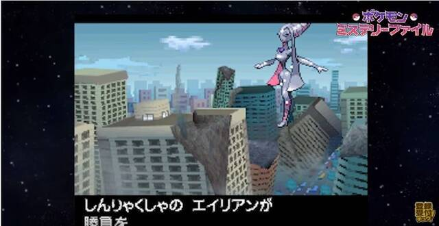 El canal de YouTube japonés de Pokémon sorprende con un extraño vídeo