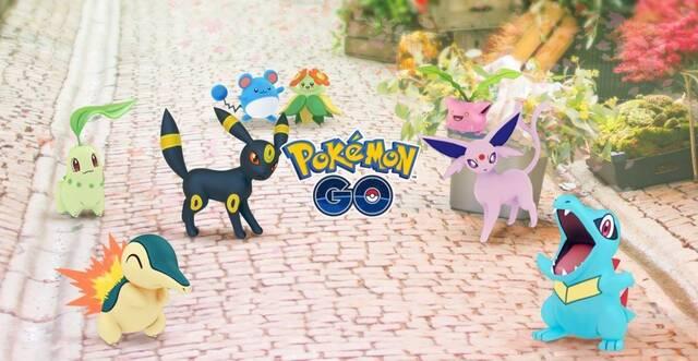 Más detalles sobre la nueva actualización de Pokémon GO