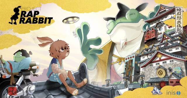 Project Rap Rabbit no alcanza su objetivo en Kickstarter