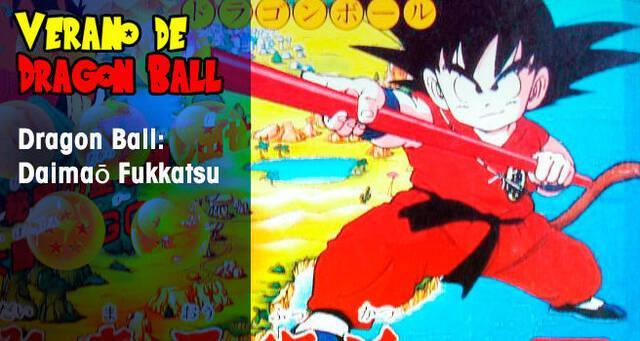 Verano de Dragon Ball: Dragon Ball Daimaō Fukkatsu