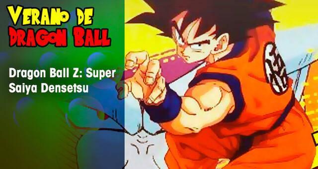 Verano de Dragon Ball: Dragon Ball Z Super Saiya Densetsu