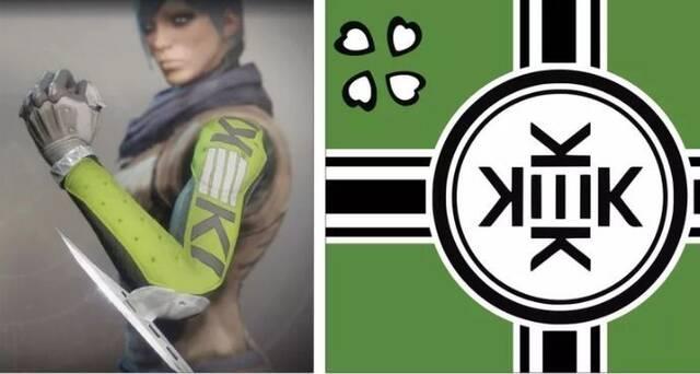 Bungie explica por qué se les 'coló' un símbolo nacionalista en Destiny 2