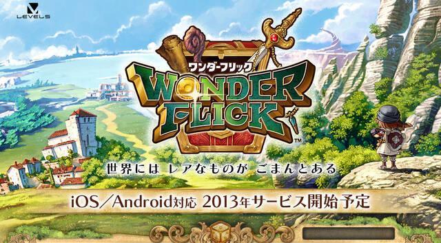 Level-5 anuncia Wonder Flick