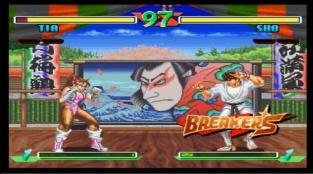 Dreamcast recibe Breakers de la Neo Geo más de 20 años después