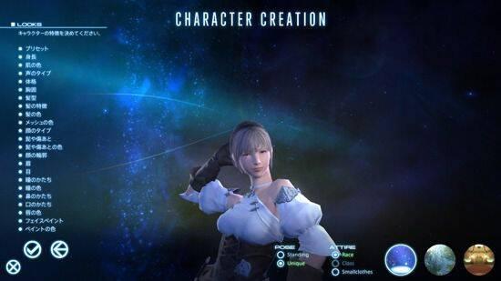Final Fantasy XIV muestra sus distintas clases