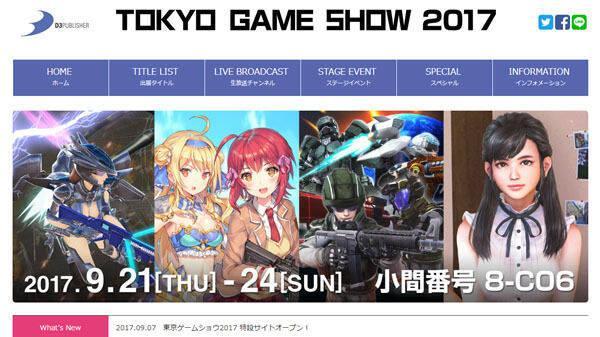 D3 Publisher anuncia sus juegos para el Tokyo Game Show 2017