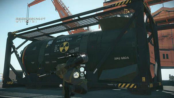 Konami da nuevos detalles sobre el desarme nuclear en Metal Gear Solid V
