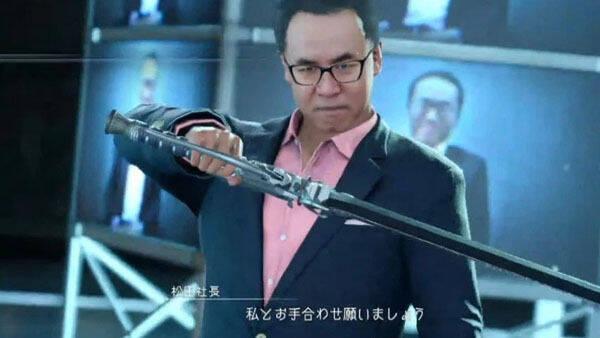 La batalla contra el presidente de Square Enix llegará a Final Fantasy XV como contenido descargable
