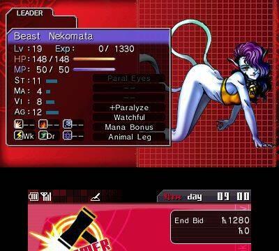 Shin Megami Tensei: Devil Survivor Overclocked se lanzará el 5 de abril